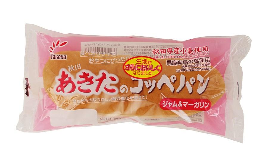 秋田のコッペパン ジャム&マーガリン