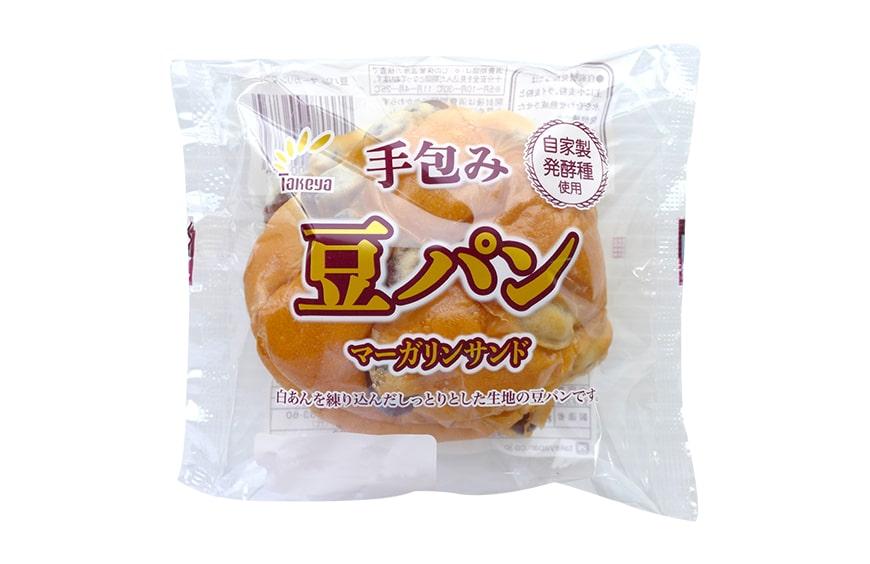 豆パン マーガリンサンド